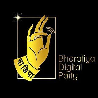 Bharatiya Digital Party