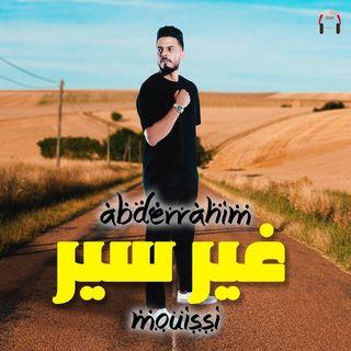 عبدالرحيم المويسي