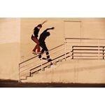 Skate Slide