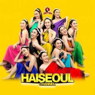 HAISEOUL ✰ ฮายโซล