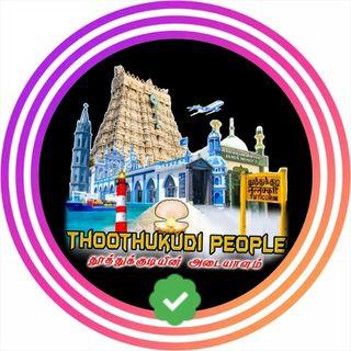 Tuticorin Thoothukudi People