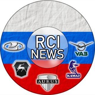 #RCINews|Russian Car Industry