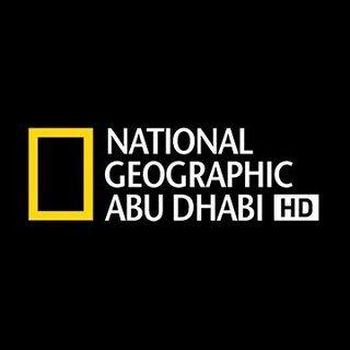 ناشونال جيوغرافيك أبوظبي