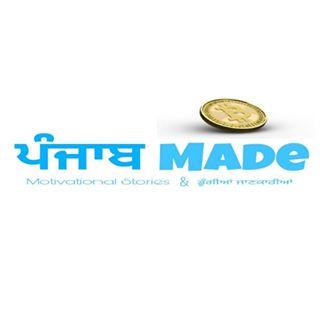 Punjab Made