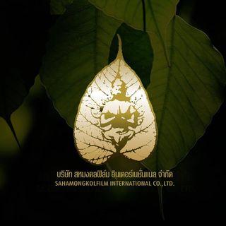 Sahamongkolfilm International.