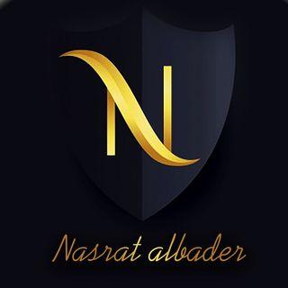 نصرت البدر - Nasrat Albader