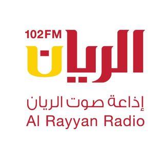 صوت الريان - Sout Al Rayyan