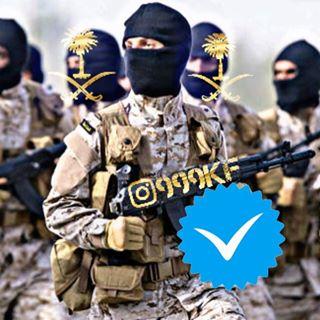الجيش السعودي🇸🇦القوات السعودية