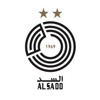 Al Sadd SC | نادي السد
