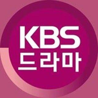 KBS 드라마