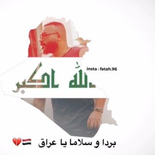 رافت البدر - Raafat Albadr