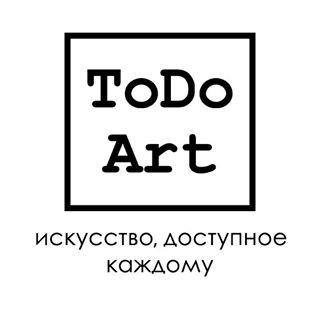 Искусство, доступное каждому🎨