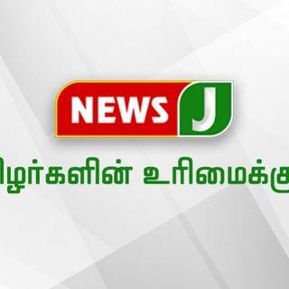 News J