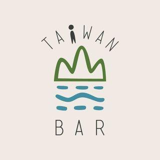臺灣吧 Taiwan Bar