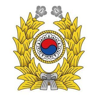 대한민국 육군