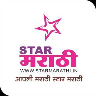 Star Marathi