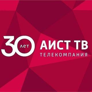 АИСТ ТВ