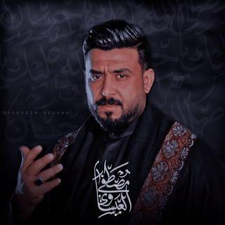 الشاعر مصطفى العيساوي