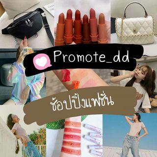 รับลงโฆษณาโปรโมท♥รับดูแลร้านIG