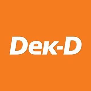 Dek-D.com
