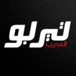 Arabs Turbo - تيربو العرب