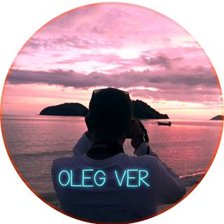 Oleg Ver 📸 travel photo art