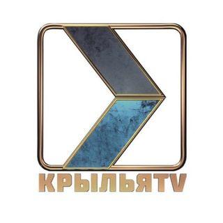 «КрыльяTV»