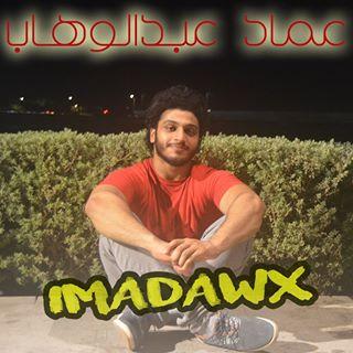 عماد عبدالوهاب | IMADAWX