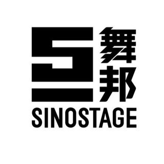 SINOSTAGE