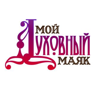 о. Владимир Головин | Болгар