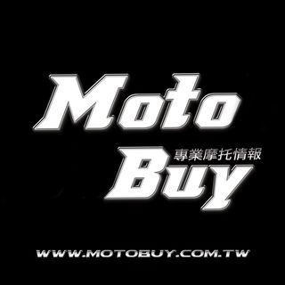 MotoBuy 摩托買