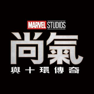 Marvel Taiwan