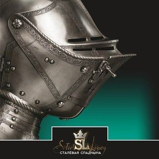 Armour Making - Steel Legacy 👑