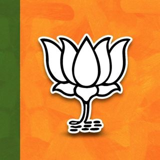 BJP - Bharatiya Janata Party