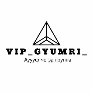 Gyumri֊Leninakan ARMENIAN BLOG