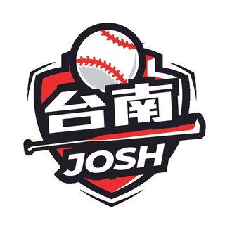 台南Josh