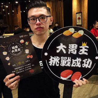 Youtube頻道:大胃王丁丁