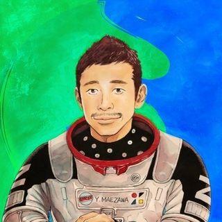 前澤友作 Yusaku Maezawa (MZ)
