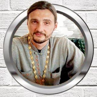 Священник Константин Мальцев