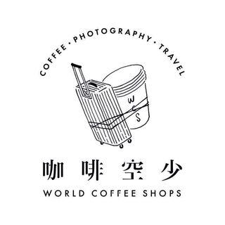 咖啡空少 Jerry Chang Chih Hsiang