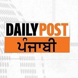 Daily Post Punjabi