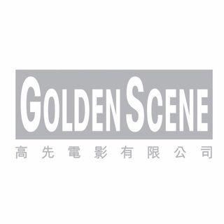 Golden Scene Co. Ltd. 高先電影有限公司