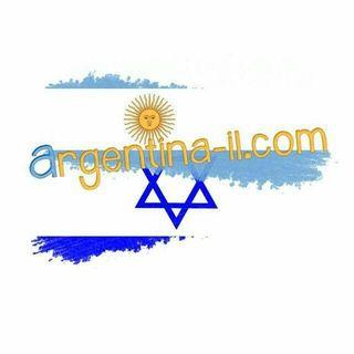 Argentina-il.com