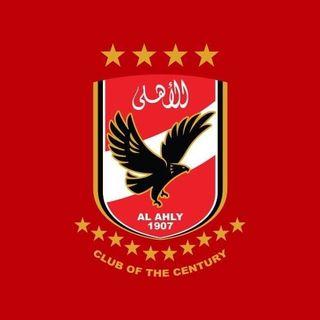 Al Ahly SC