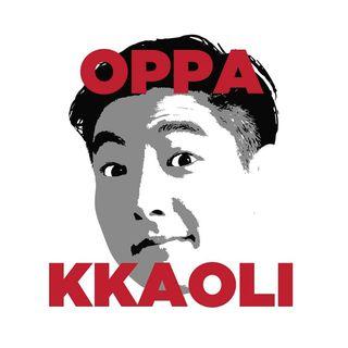โอ๊ปป้าเกาหลี 오빠까올리