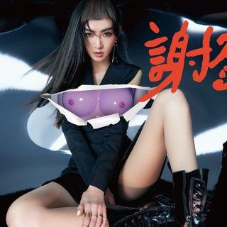 Jeannie Hsieh 謝金燕官方Official_IG