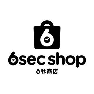 6秒商店/6secShop