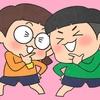 흔한남매(sibling war)