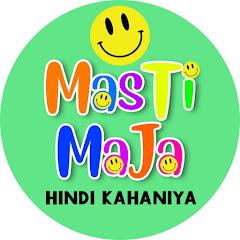 MasTi MaJa Hindi Kahaniya