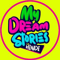 My Dream Stories - Hindi